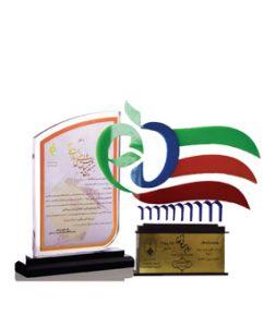 واحد برتر صنایع غذایی از طرف معاونت غذا و داروی استان اصفهان در سالهای 1391 و 1394